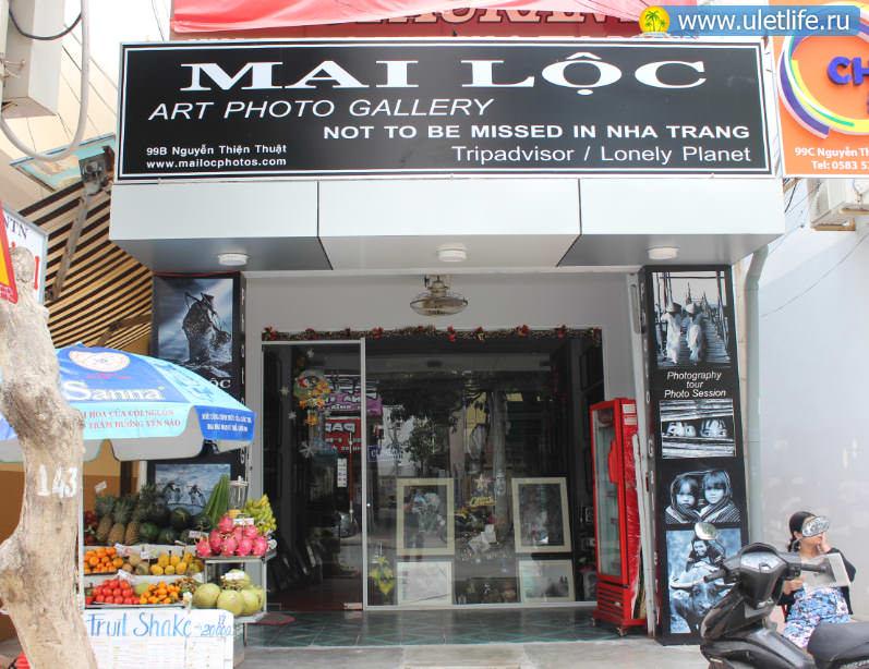 Магазин фотографий в Нячанге