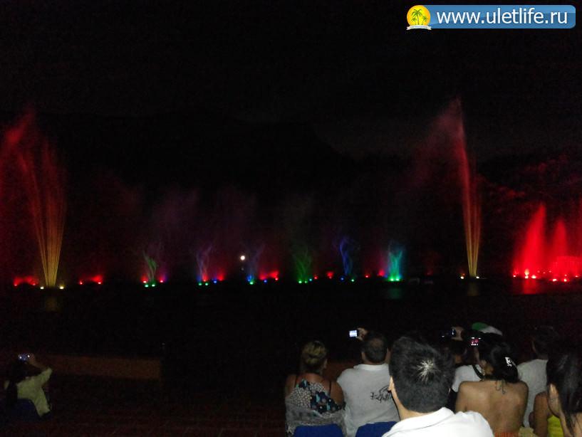 Винперл шоу фонтанов