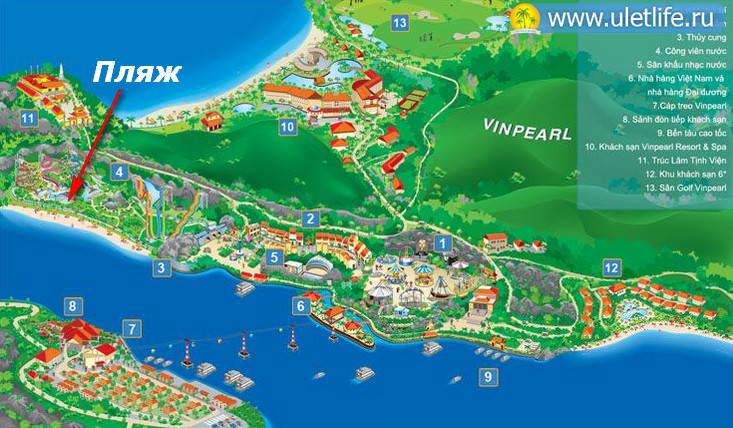 Пляж Винперл Нячанг карта