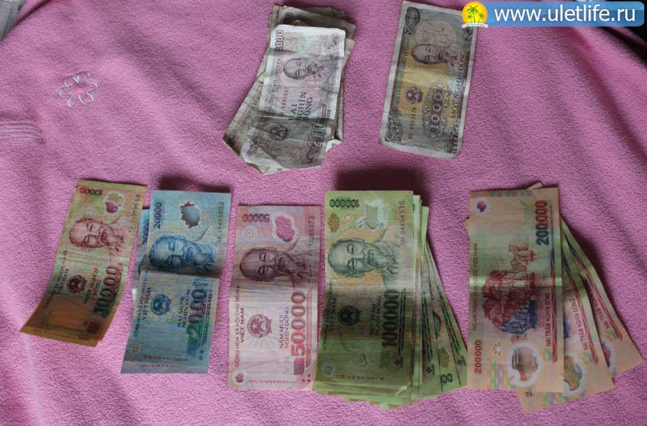Нячанг Вьетнам деньги
