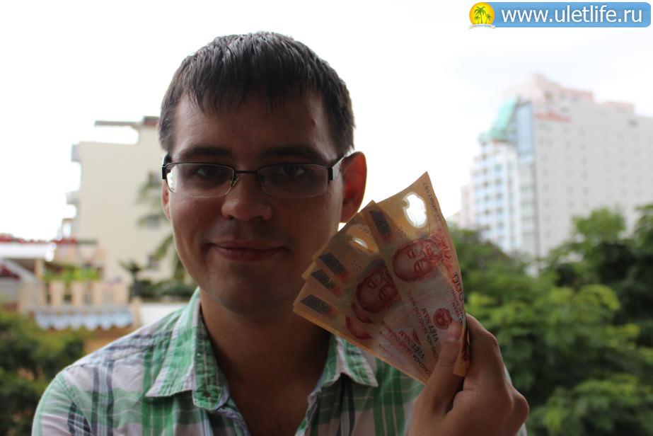 Какую валюту брать во вьетнам
