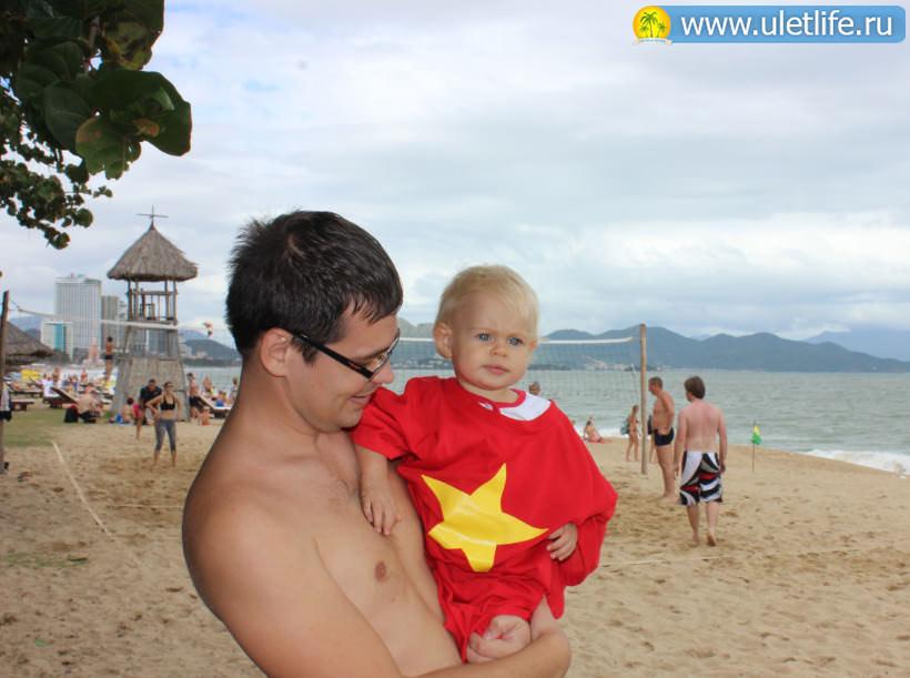 В Нячанг с ребенком