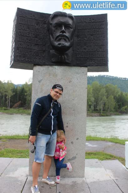 памятник основателю чуйского тракта алтай