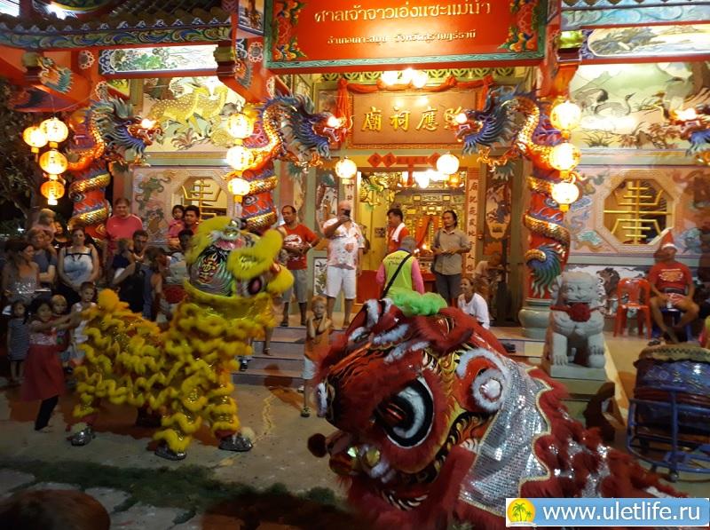 китайский новый год на самуи
