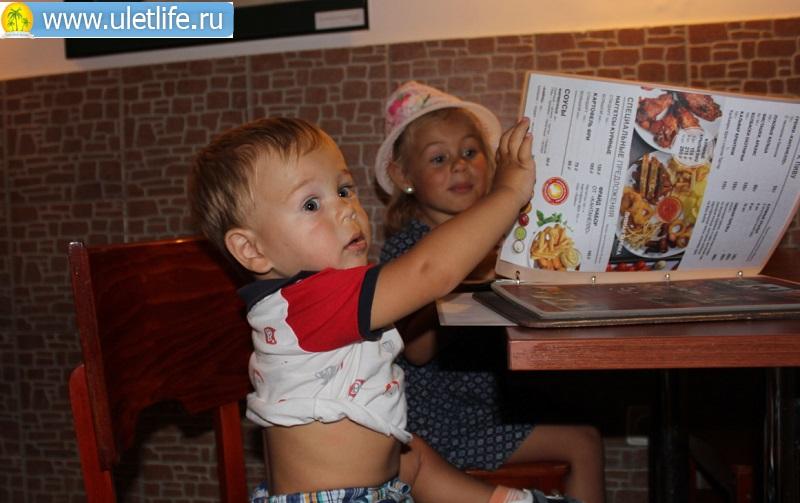 Омск пиццерия